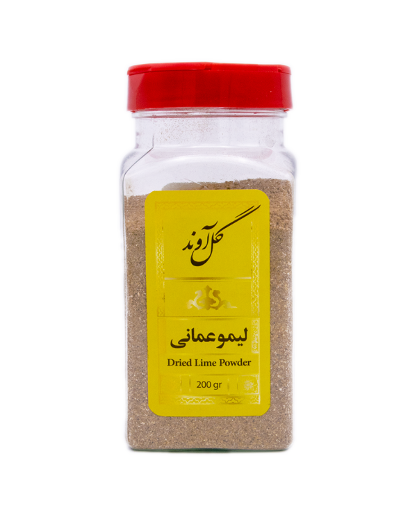 پودر لیمو عمانی